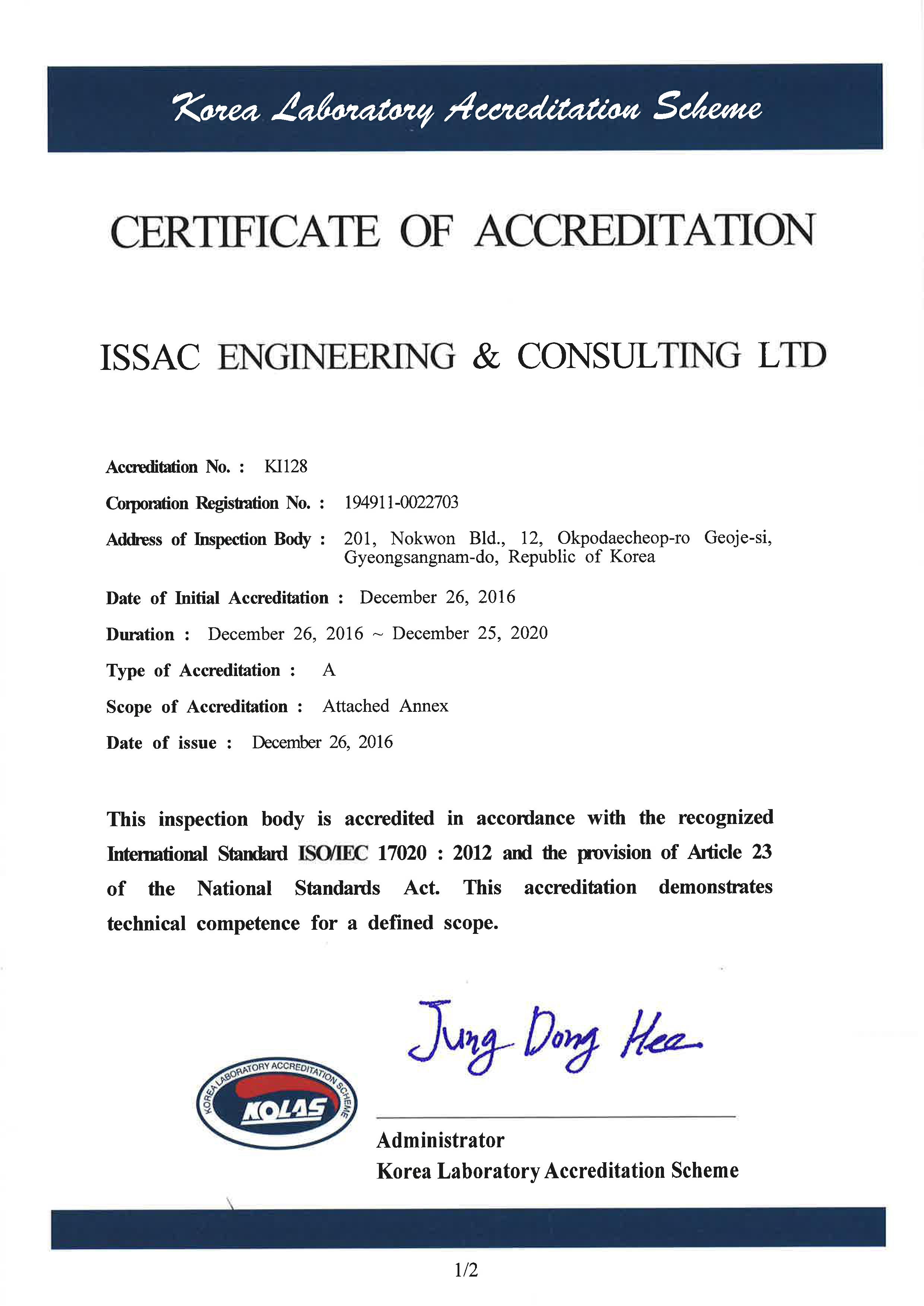 ISSAC E&C KOLAS Certificate(영문)_페이지_1.png